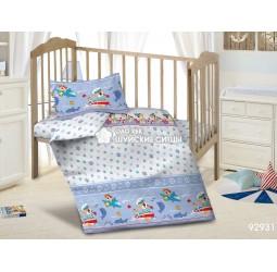 Детское постельное белье «Кроха» 92931
