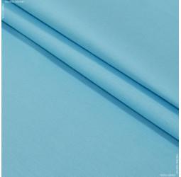 Наволочка бязь (125г) ГОЛУБАЯ   (70х70)
