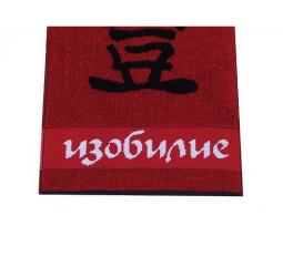 Полотенце махровое, жаккард 'Изобилие'   (30х60)